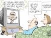 Obama Schools Democrats