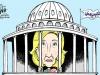 KBH DC Jail