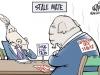 Mandate / Stale Mate
