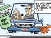 Rick Perry In The Driver's Seat
